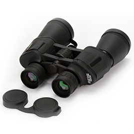 Бинокль Binoculars High Quality 20x50